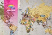 Dünya Üzerinde En Küçük ve En Büyük Ülkeler