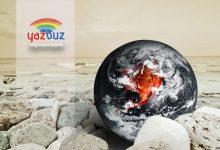 Küresel Isınma Hakkında Bilinmesi Gerekenler